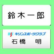 ★GRプレート2016-4